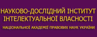 Partner_pravo