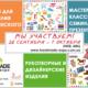 HANDMADE-Expo_exhibitors